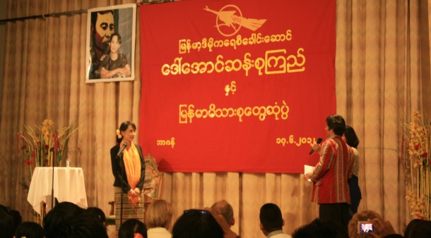 Aung San Suu Kyi takes part in a question and answer session in Bergen, Norway. (Photo: The Irrawaddy)