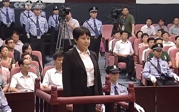 Gu Kailai in court for the murder of British businessman Neil Heywood. (Photo: CCTV)