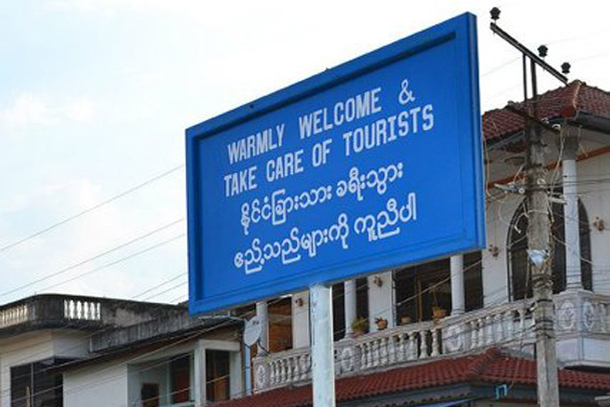 Sign advising local people to look after tourists in Kengtung, Shan State. (Photo: The Irrawaddy)