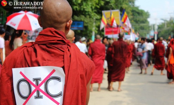 A Buddhist monk wearing an anti-OIC sign marches in Pakokku, Sagaing Division, on Monday, Oct. 15, 2012. (Photo: The Irrawaddy)
