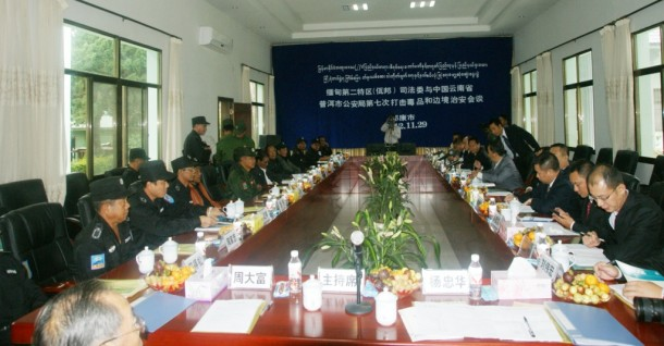 The United Wa State Army meets a Chinese delegation and Burmese military representatives on Thursday. (Photo: UWSA)