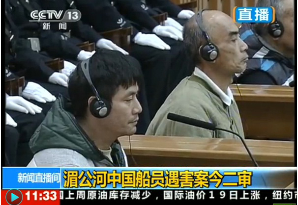 Naw Kham, left, appears in a Chinese court on Dec. 19. (Photo: CCTV)