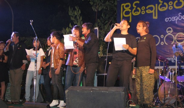 Burmese singers perform at a fundraising event in Rangoon this week, organized by activists of the Assistance Association for Political Prisoners, who visited Burma after 16 years in exile. (Photo: Lawi Weng / The Irrawaddy)