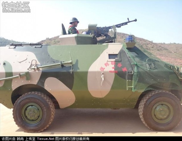 Armored vehicle of alleged Chinese origin at a UWSA parade some time before May 2012. (Photo: Tianxue military forum)