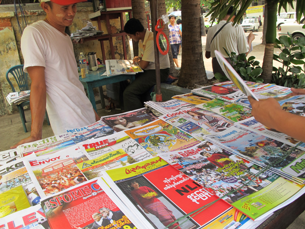 Journals for sale in Rangoon (Photo: The Irrawaddy)