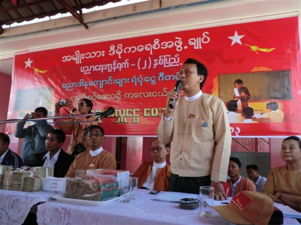 Phyo Min Thein, the leader of the NLD's Education Network, speaks at a donation ceremony in Myawaddy on Jan. 27, 2013. (Photo: The Irrawaddy)