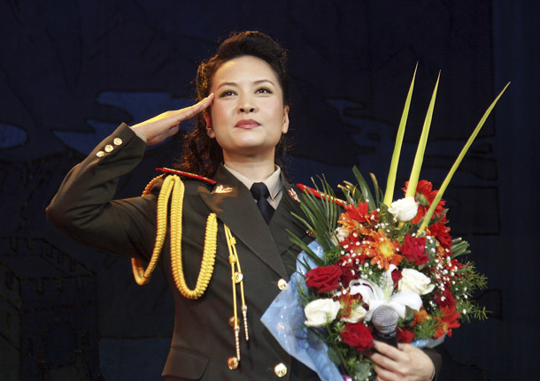 China S First Lady Serenaded Tiananmen Troops