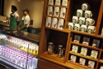 Starbucks Sees Burma Entry in 'Couple of Years'