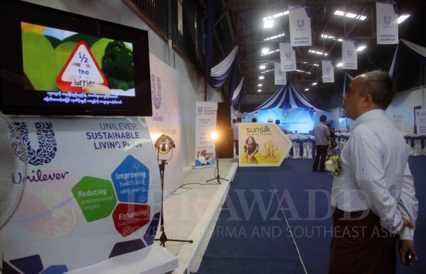 An advertisement is seen at launch event in Rangoon for Unilever's new factory in January. (Photo: JPaing / The Irrawaddy)