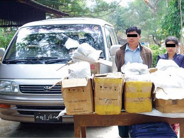 In February, police in Tamu Township, Sagaing Division, arrested two suspects accused of smuggling a large haul of drugs and arms across the Burma-Indian border.