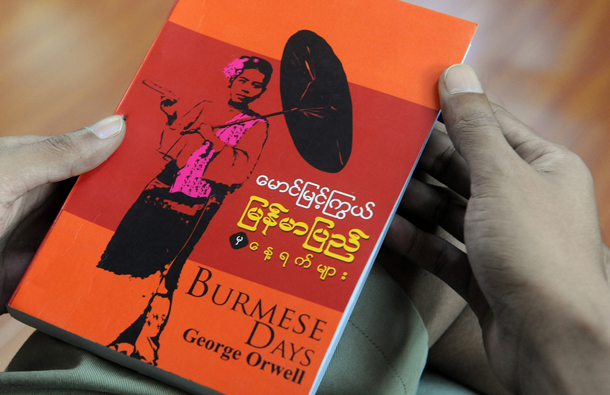 burmese days essay Among his most powerful essays is the 1931 autobiographical essay shooting an elephant, which orwell based on his experience as a police officer in colonial burma skip to content skip to navigation skip to search including the novel burmese days as well as the essay shooting an elephant.