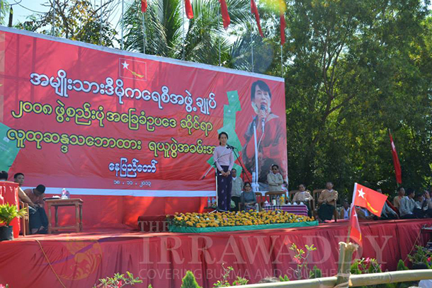 Aung San Suu Kyi, Myanmar, Burma, Naypyidaw, Consitution, amendment