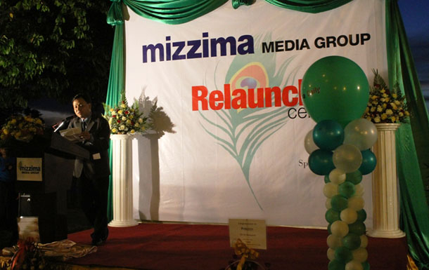 Myanmar] Mizzima Trio Plans Expanded Burma Coverage