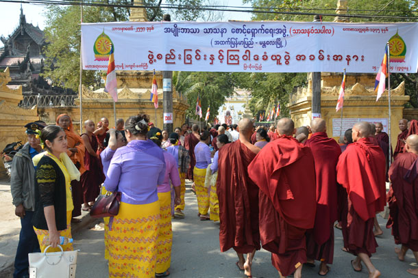Buddhism, Islam, Buddhists, Muslims, Myanmar, Burma, religious tensions, Wirathu, nationalism, interfaith marriage, white cards, temporary IDs, political representation