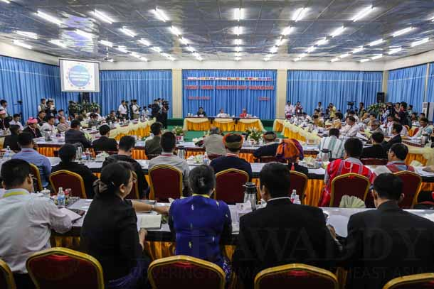 Myanmar, Burma, Kachin, Karen, peace, nationwide ceasefire, Myanmar Peace Center, Hpa-an