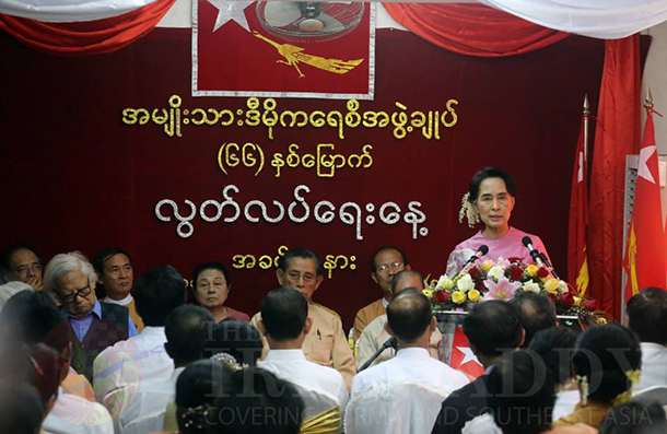 Aung San Suu Kyi, Thein Sein, Myanmar, Burma, independence day, constitution, 2008 Constitution, amendments, charter, reform, politics