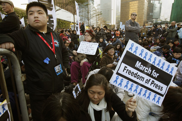 Hong Kong, media, press, free speech, protest, China, Communist, censorship