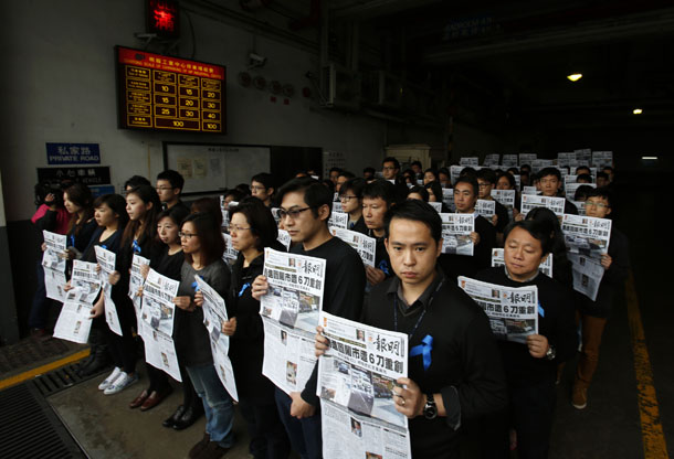 China, Hong Kong, media freedom, free press, Ming Pao, Kevin Lau, stabbing