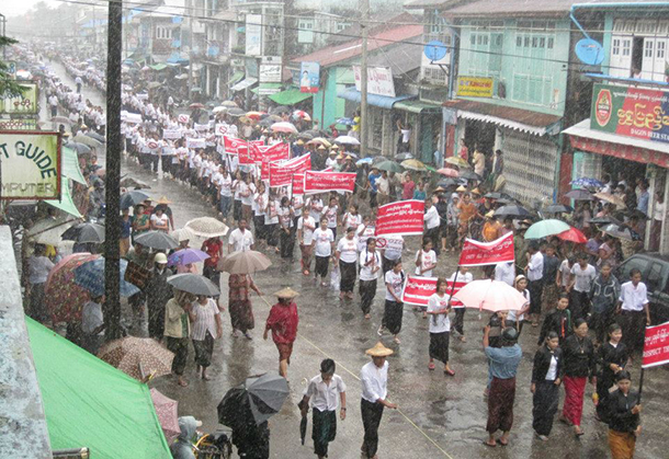 Arakanese women protest in the streets of Sittwe, the Arakan State capital, on Oct. 10, 2012. (Photo: Rakhine Straight Views)