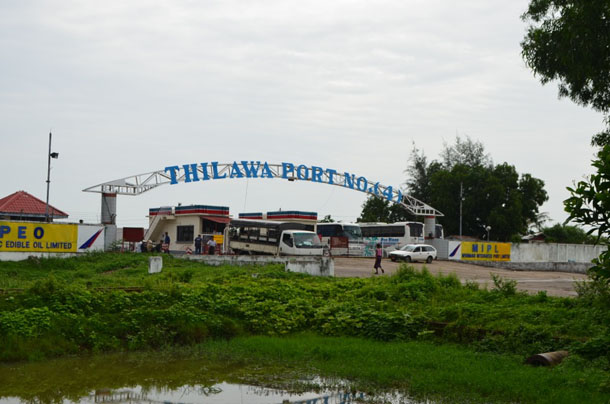 Myanmar, Burma, The Irrawaddy, Thilawa special economic zone, SEZ, U Win Aung, Myanmar Thilawa SEZ Holdings Public Ltd, share sale, Japan