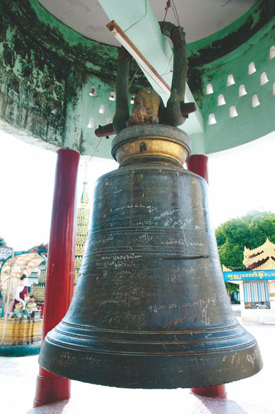King Dhammazedi donated this much smaller bell to the Shwe Maw Daw Pagoda in Bago. (Photo: JPaing / The Irrawaddy)