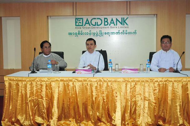 banking, Myanmar, foreign investment, financial sector, economy, business, Yangon, AGD Bank, Htoo Group, Tay Za