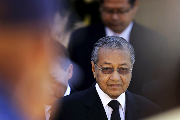 Malaysia flight MH370, Malaysia missing airplane, Mahathir Mohamad
