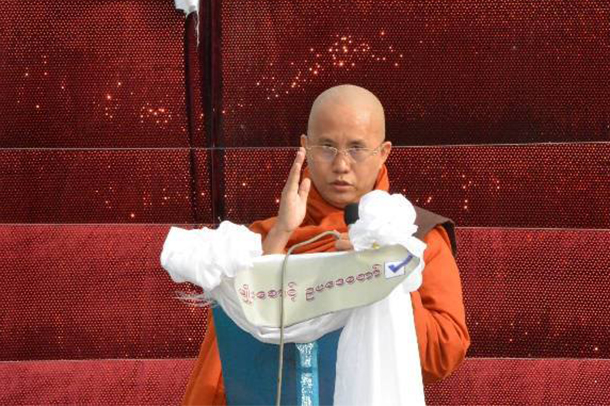 Wirathu, women's rights, Buddhism, Islam, nationalism, rascism, Myanmar, religious conflict, hate speech