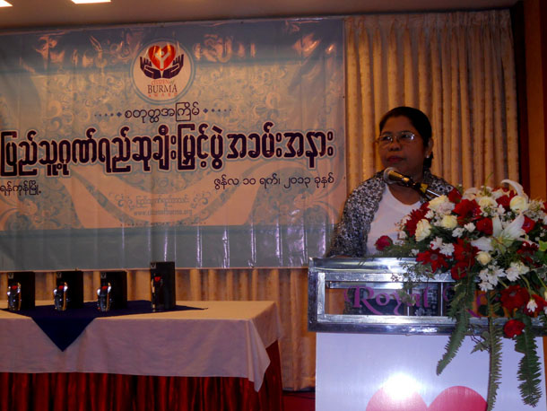 Citizen of Burma Award, charitable organizations in Myanmar, charitable organizations in Burma