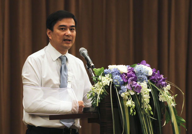 Thailand, The Irrawaddy, Abhisit Veijjajiva, elections, protest