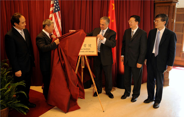 US Professors Troubled by Confucius Institutes