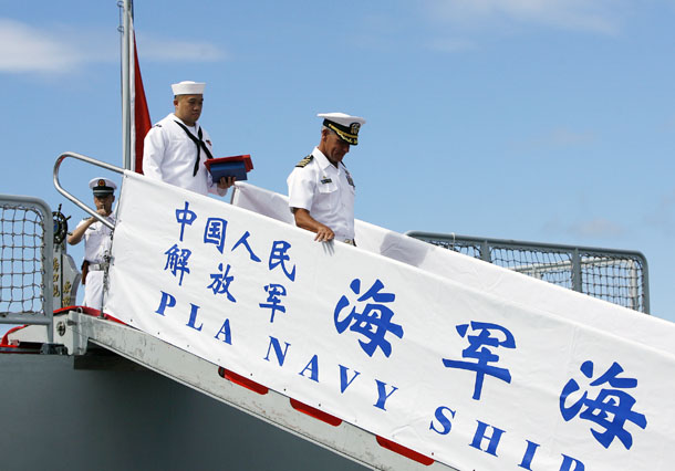 Chinese participation in RIMPAC