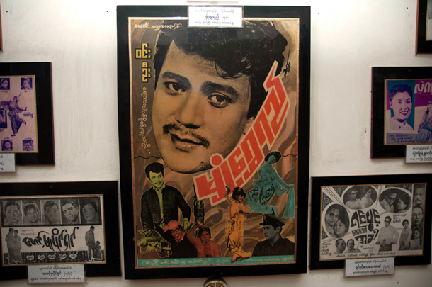 As well as being a famous Myanmar film heartthrob, movie star Win Oo was a director, writer, singer and publisher. (Poster image from the Myanmar Motion Picture Museum)