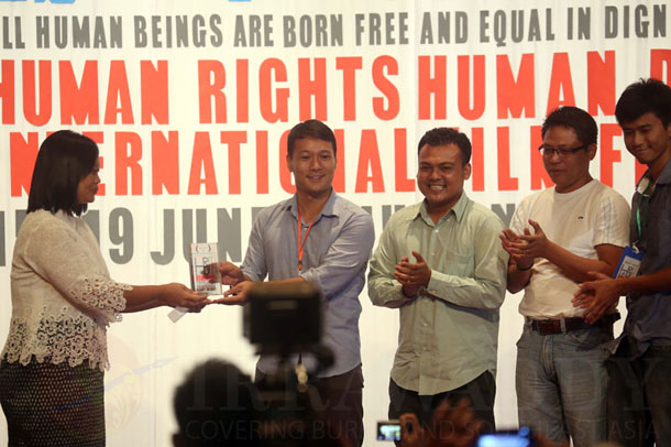 Human Rights Human Dignity International Film Festival