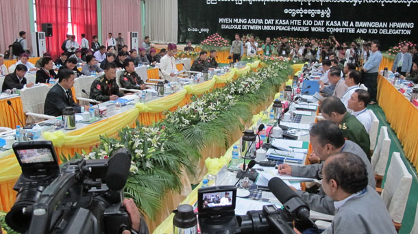 Myanmar peace process, Myanmar Peace Center