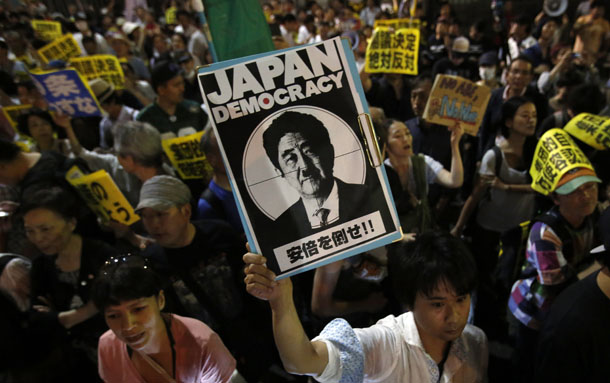 Japanese constitution, Japan's military
