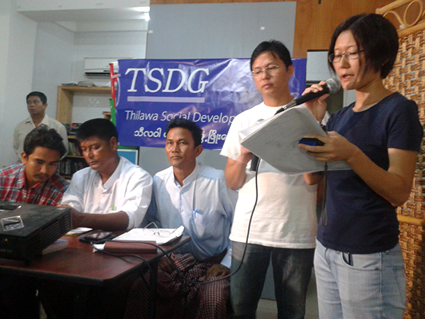 Thilawa residents held a press conference on Monday about the JICA Examiner's investigation into their complaint. (Photo: The Irrawaddy)