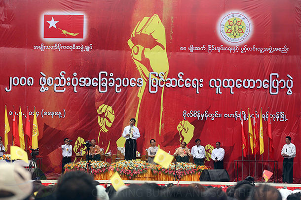 88 Generation Leader Min Ko Naing speaks during a joint rally with the National League for Democracy (NLD) in support of constitutional reform in Rangoon earlier this year. (Photo: The Irrawaddy)