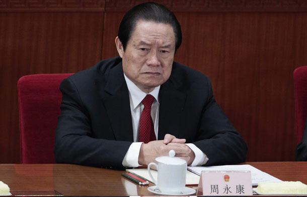 Former Chinese Politburo Standing Committee Member Zhou Yongkang attends the closing ceremony of the National People's Congress at the Great Hall of the People in Beijing on March 14, 2012. (Photo: Reuters / Jason Lee)
