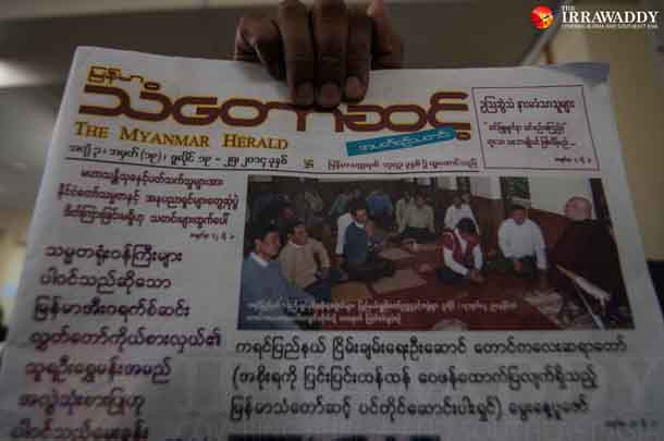 The latest edition of the Myanmar Herald journal. (Photo: Sai Zaw / The Irrawaddy)