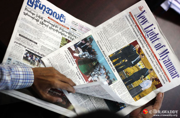 The New Light of Myanmar's English and Burmese-language editions. (Photo: JPaing / The Irrawaddy)