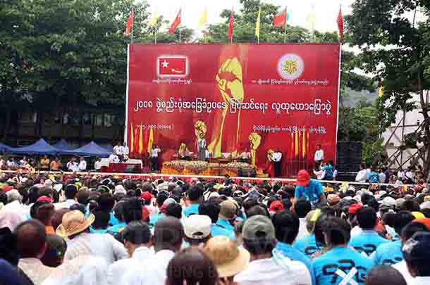 Thousands of NLD supporters gather to hear Aung San Suu Kyi speak at a rally for constitutional reform on May 17, 2014, in Rangoon. (Photo: JPaing / The Irrawaddy)