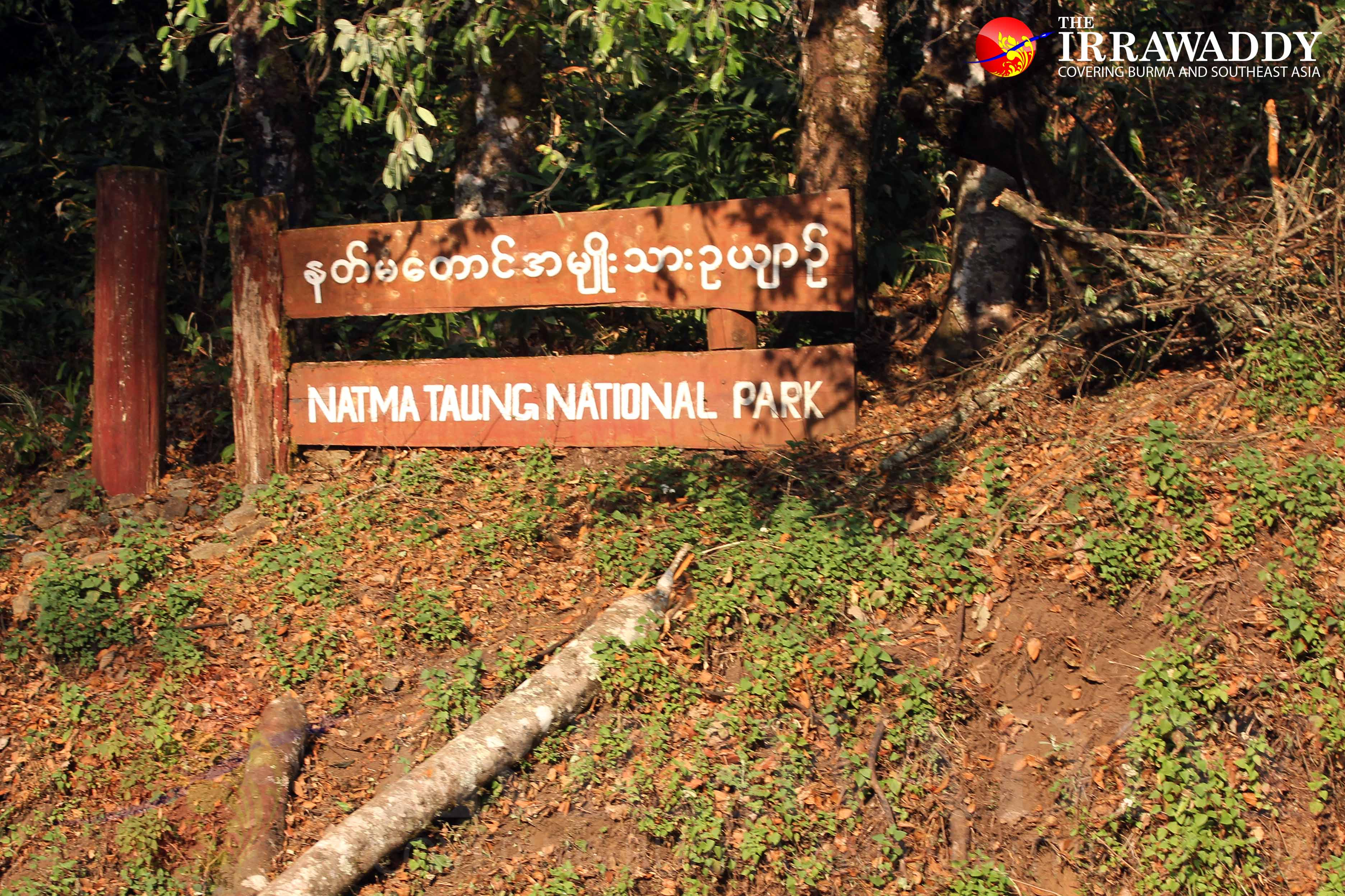 A sign welcomes visitors to the Natma Taung National Park in Chin State. (Photo: JPaing / The Irrawaddy)
