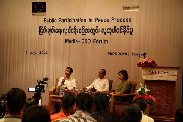 From left, Kachin activist Jaw Gun joins Ko Ko Gyi from the 88 Generation activist group and May Sabe Phyu from the Gender Equality Network at a forum for civil society groups in Rangoon on Wednesday. (Photo: JPaing / The Irrawaddy)