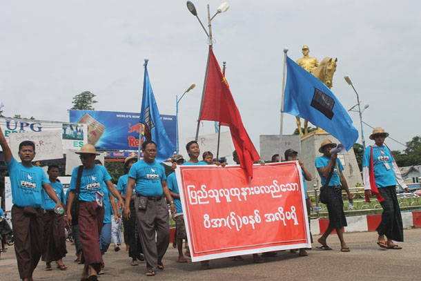 Nearly 100 people took part in a demonstration against the proportional representation (PR) electoral system in Prome, Pegu Division, on Monday. (Photo: Kaung Myat Min / The Irrawaddy)
