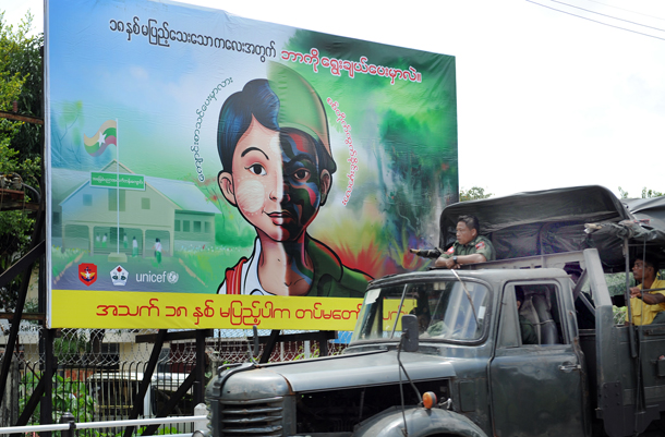 "A billboard promoting a ""No Child Soldiers"" campaign in Rangoon. (Steve Tickner / The Irrawaddy)"