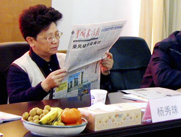 Yang Xiuzhu reads a newspaper during a meeting in Wenzhou, Zhejiang province, on December 29, 2001. Interpol has arrest warrants for 69 Chinese wanted on charges of corruption, embezzlement, fraud and bribery, according to a Reuters analysis of its public database. (Photo: Reuters)