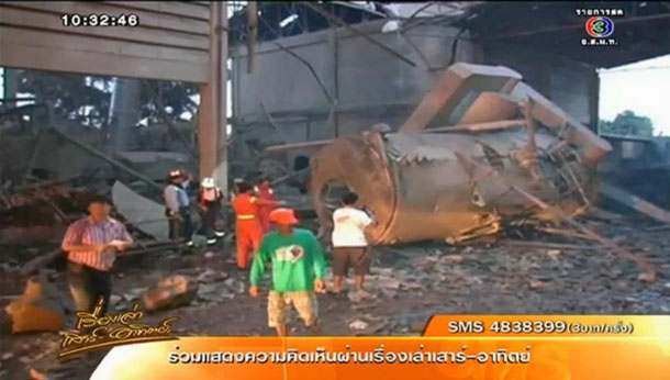 A screenshot from Thai TV 3 shows the aftermath of a boiler explosion at a cloth-dyeing factory in Bangkok. (Photo: Thaitv3.com)