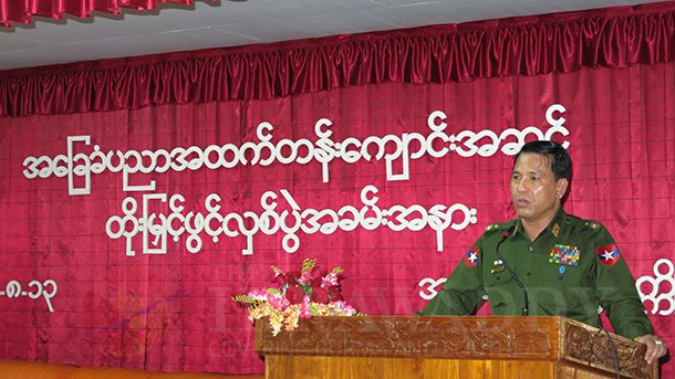 Gen. Maung Maung Ohn attends the opening ceremony of a high school in Myawaddy, Karen State, as deputy minister for border affairs in 2013. (Photo: Kyaw Kha / The Irrawaddy)