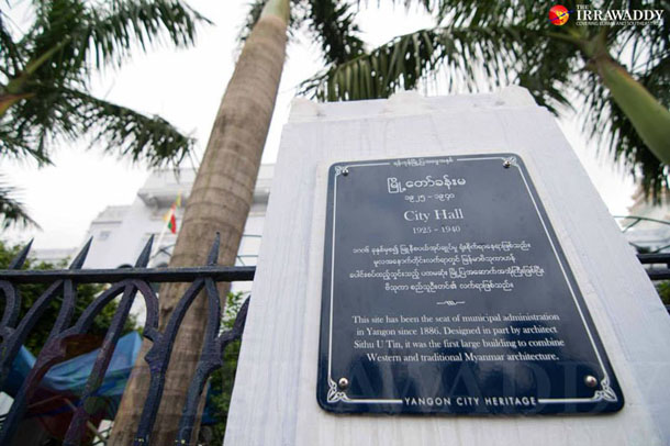 The new plaque was revealed outside City Hall during a ceremony on Saturday. (Photo: The Irrawaddy)